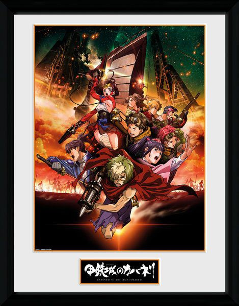 Kabaneri of the Iron Fortress Poster im Rahmen Collage 45 x 34 cm