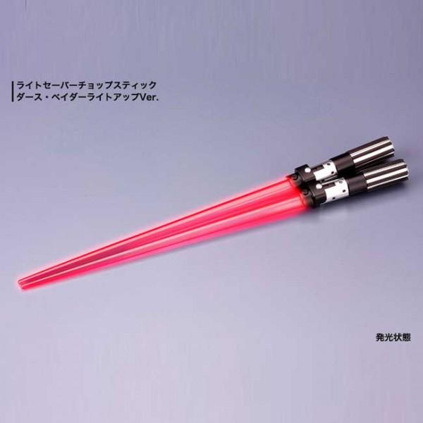 Star Wars Darth Vader Leucht-Essstäbchen