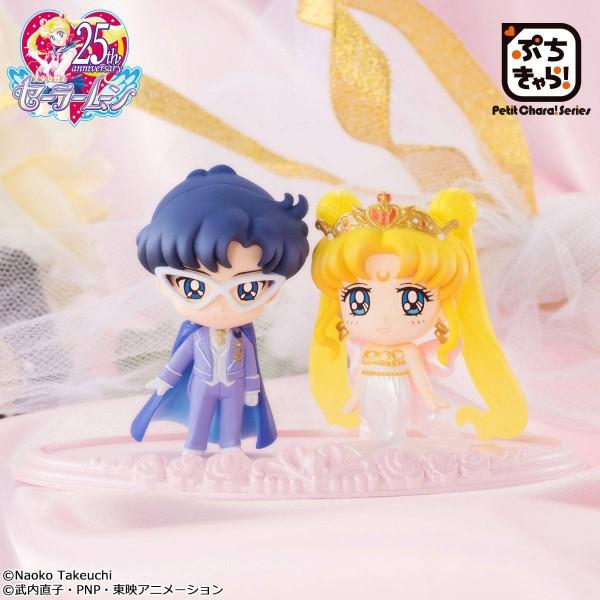 Sailor Moon Petit Chara Minifiguren 2er-Set Neo Queen Serenity & King Endymion 6 cm